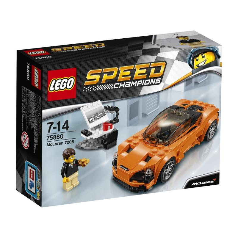 LEGO Speed Champions 75880 CONFIDENTIAL_McLaren